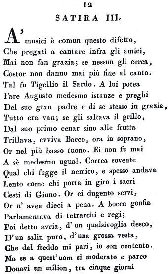 """Le satire e l'epistole di Q. Orazio Flacco"", printed in 1814. Satire (Orazio) - pag. 12.JPG"