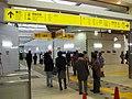 Sayama shi Station-2010.3.25 3.jpg