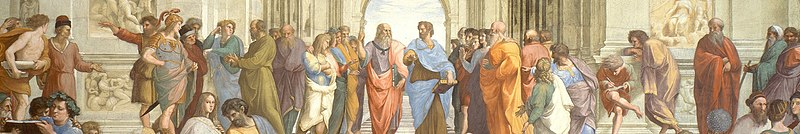 School of Athens cropped.jpg