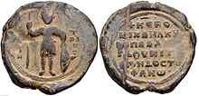 Seal of Michael Kontostephanos, duke of Antioch, 1055.jpg