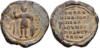 Kouropalates - Lead seal of Michael Kontostephanos, kouropalates and doux of Antioch, ca. 1055
