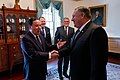 Secretary Pompeo Meets With Tunisian Minister of Foreign Affairs Khemaies Jhinaoui (48299668777).jpg