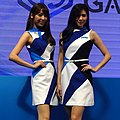 Sega girls, Taipei Game Show 20180127a.jpg