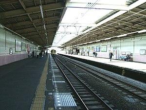 Akitsu Station (Tokyo) - Image: Seibu railway Akitsu station platform
