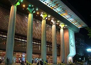 Sejong Center - Image: Sejongcultctr