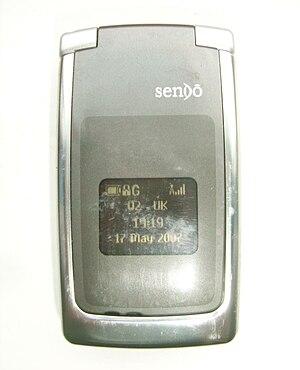Sendo M550 - Image: Sendo M550