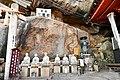 Senkō-ji Stone Buddhas.jpg
