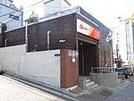 Seoul Gasan Post office.JPG
