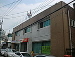 Seoul Heukseok Post office.JPG