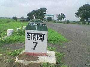 Shahada, Maharashtra - Shahada on Maharashtra State Highway 1