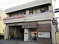Shakujii Fire Station Oizumi Branch.jpg