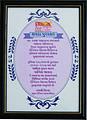 Shayada Award.jpg