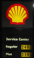 Shell gas md cropped.jpg
