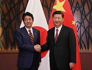 China–Japan relations - Japanese Prime Minister Shinzō Abe (left) and Chinese President Xi Jinping (right) meet in Đà Nẵng, Việt Nam in November 2017