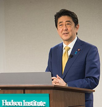 Hudson Institute - Shinzō Abe, Prime Minister of Japan, at the opening of Hudson's new headquarters, March 2016