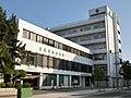 Shiseido General Hospital.JPG