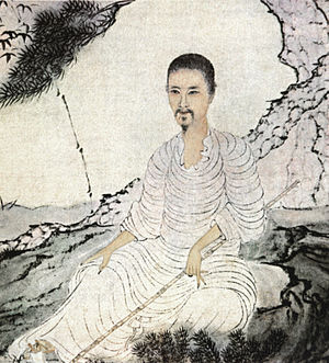 Shitao - Shitao, Master Shi Planting Pines, c. 1674, ink and color on paper. National Palace Museum