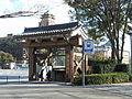 Shiyakusho station Gate 7, Feb. 2016.jpg