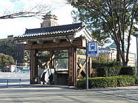 Shiyakusho station Gate 7, Feb. 2016.jpg