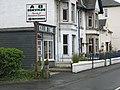 Shop, Killin - geograph.org.uk - 1347517.jpg
