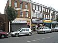 Shops in The Green (4) - geograph.org.uk - 1523763.jpg