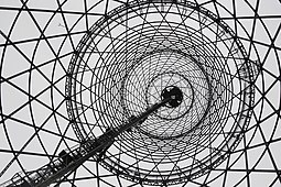Shukhov Tower photo by Maxim Fedorov.jpg