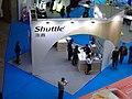 Shuttle booth, Taipei IT Month 20171209.jpg