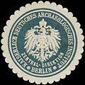 Siegelmarke Kaiserlich Deutsches Archaeologisches Institut W0333117.jpg