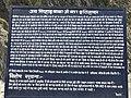 Sihaad Baba Waterfall History, Reasi (J&K), India.jpg