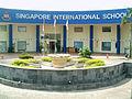 Singapore International School (Indonesia) at Bona Vista.jpg