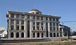 Skopje - Ministry of Foreign Affairs of Macedonia.jpg