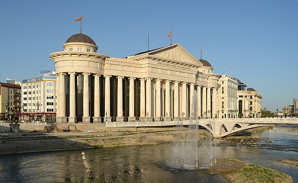 "The archeological museum, one of the elements of ""Skopje 2014""."