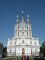 Smolny monastery 1.JPG