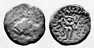"Sodasa - Coin of Sodasa. Reverse: Mahakshatrapa putasa Khatapasa Sodasasa ""Satrap Sodasa, son of the Great Satrap""."