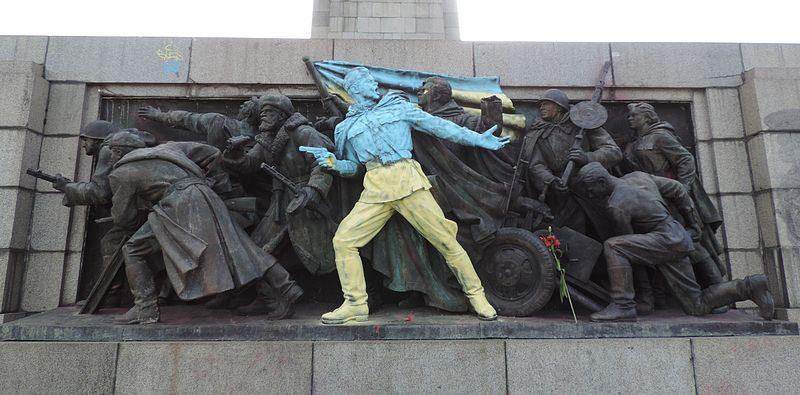 File:Sofia-Monument-to-Soviet-Army--Glory-to-Ukraine-20140224-1.jpg