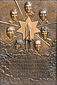 Space Shuttle Challenger Memorial close-up - Arlington 2006.jpg
