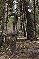 Spegelskulpturen in Zingster Wald.jpg