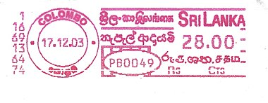 Sri Lanka stamp type C14.jpg