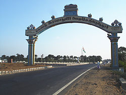 Arch at the entrance to the town