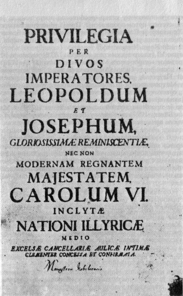 Srpske privilegije 1732