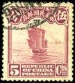 Stamp China 1923 5c.jpg