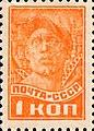 Stamp Soviet Union 1940 CPA340.jpg