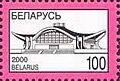 Stamp of Belarus - 2001 - Colnect 85826 - BelEXPO.jpeg