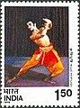 Stamp of India - 1975 - Colnect 372812 - Kuchipudi.jpeg