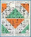 Stamp of India - 1985 - Colnect 167209 - Indian National Congress.jpeg