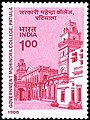 Stamp of India - 1988 - Colnect 165240 - Government Mohindra College Patiala.jpeg