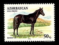 Stamps of Azerbaijan, 1993-172.jpg