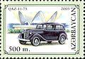Stamps of Azerbaijan, 2003-646.jpg