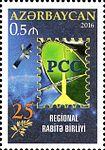 Stamps of Azerbaijan, 2016-1245.jpg