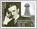 Stamps of Georgia, 2006-11.jpg